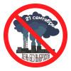 День без выбросов