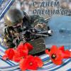 День подразделений специального назначения ВС России (День военного спецназа)