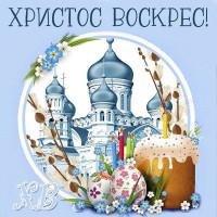 Пасха (православная)