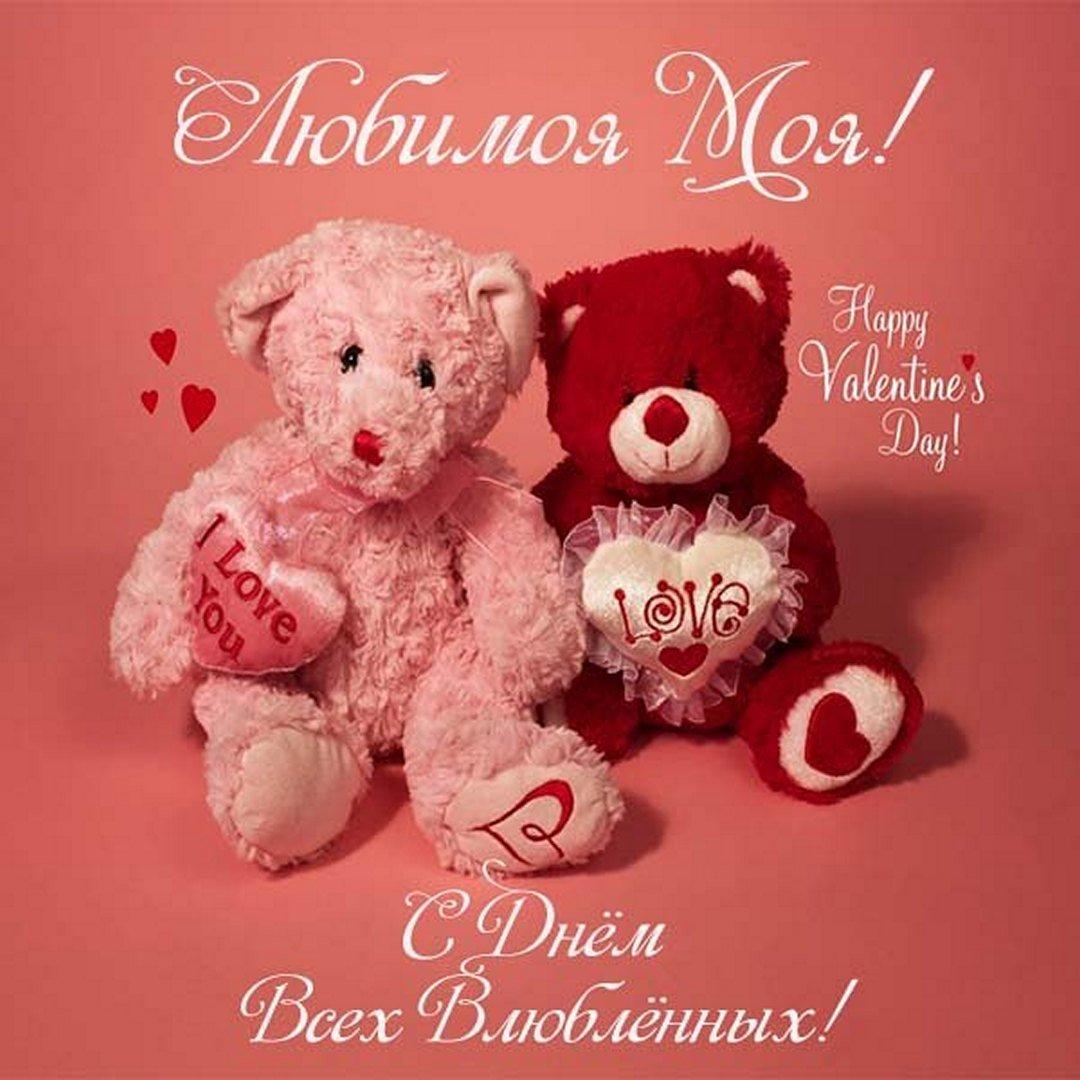 Оседлать свободу. День Святого Валентина   Официальный веб ...